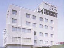 プラザ ホテル 三瓶◆じゃらんnet