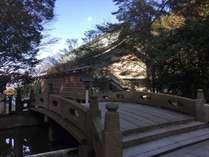 石鎚神社会館