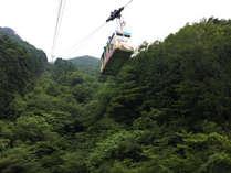 石鎚登山ロープウェイで一気に標高1300mへ!石鎚山の雄大な景色をお楽しみください。,愛媛県,石鎚神社会館
