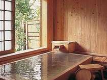 檜内湯付き2間の風呂