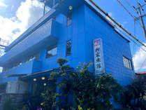 【外観昼景】用宗海岸まで徒歩1分!柳家旅館でございます!