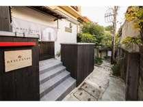 京都の風情漂う街並みに溶け込むように立地しています。
