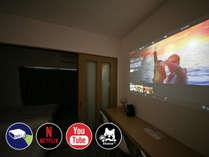 迫力の大画面で、Netflix(映画)などをお楽しみ頂けます!※キッチン・洗濯機・冷蔵庫・wi-fi完備