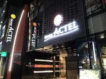 東山線栄駅1番出口から徒歩1分。オレンジが目を引くホテル外観が目印です。