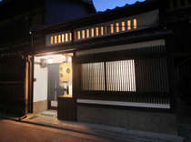 京都一軒町家 さと居(SATOI)大宮五条 鉄仙