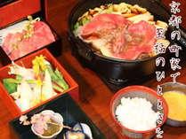 京都町家★1泊2食付プラン【夕食は特選黒毛和牛のすき焼きとオリジナル朝食】