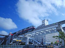南西観光ホテル(外観)