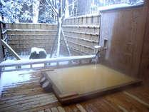 【貸切風呂】深々と降り積もる雪を眺めながら雪見露天でほっこり♪