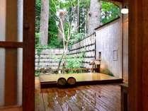 *【露天風呂/こもれびの湯】やわらかな木漏れ日とともに癒しのひと時を。