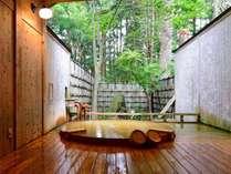 *【露天風呂/大樹の湯】ご夫婦やカップルにも好評なプライベート空間。ゆったりとお過ごしいただけます。
