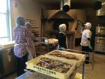 【じゃらん限定】学校で学ぼう♪ 天然酵母のパン作り体験付宿泊プラン 夕・朝食付