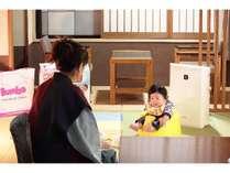 【赤ちゃんプラン】~乳幼児連れのご家族でも安心♪~赤ちゃん特典+貸切風呂付