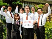 *がんばろう熊本!菊池温泉から熊本を元気に!みなさんのお越しをお待ちしております。
