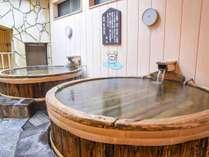 *酒樽風呂 大正時代に使用していた酒樽をお風呂に!風情ある温泉をお楽しみください。
