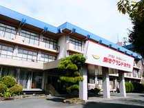菊池グランドホテルへようこそ!