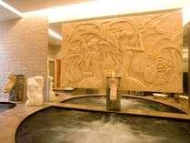 [アクアスペース]11:00~23:00(最終受付22:30)冷水の浴槽×1 ドライサウナ×1を併設しております。