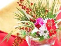 新年あけましておめでとうございます。本年も当館で皆様の笑顔に出会えることを楽しみにしております。