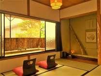 ☆専用庭園付き☆はんなり安らぎ♪お茶の間テーブルもお部屋にございます♪