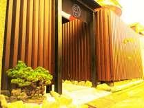 ようこそ。京都へ。Guest House Oumi 近江へ♪心からの感動と思い出をすべての御客様へ♪