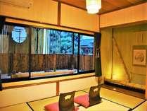 【専用庭園付き】はんなり安らぎを感じられる、京都らしい和畳のお部屋♪