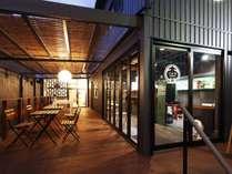 ゲストハウス&カフェの外観