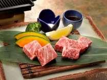 【秋のグルメプラン♪】~ご当地牛と松阪牛ステーキ食べ比べ付~
