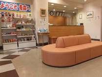 ホテルフォルクローロ大湊〈JR東日本ホテルズ〉