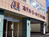 ホテルオールインステイ函館