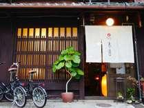 ゲストハウス木音 (京都府)