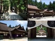 【リセット旅】じゃらんnet×『吉野・高野・熊野の国』☆日本三美人湯でほっこり☆大人女子の二人旅プラン