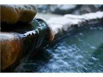 【2連泊】ゆっくりと温泉を楽しみたい貴方へ・・・