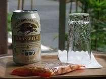 お風呂上がりのギンギンに冷えたビールが旨い!!★缶ビール&プチおつまみ付きプラン