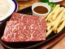 【アネックス館|プリマドール】豊後牛ステーキ150g