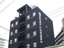 ホテル リブマックス 三原駅前◆じゃらんnet
