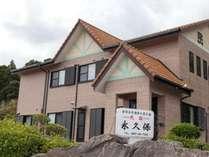 世界自然遺産の屋久島へようこそ♪空港から車で10分、宮之浦港から車で20分、安房港から車で7分です。