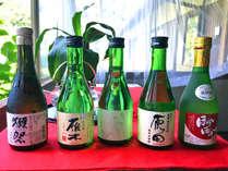 【利き酒】~旅の愉しみ拡がる~☆3種の地酒付プラン☆
