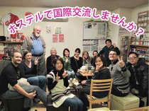 当館には外国人のお客様も数多くお越しになります。ぜひ国際交流をお楽しみください。