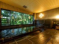 【大浴場】敷地内から引いている自家源泉をお楽しみいただけます。