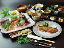 [ブランド食材]伊豆牛のステーキ×伊豆の旬魚のお造り!!伊豆の味覚を堪能♪