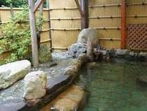 露天岩風呂(男性)で湯本温泉を堪能してください!