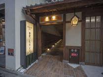京都の繁華街!烏丸駅、四条駅どちらからも徒歩2分のアクセス抜群、京都観光の拠点に