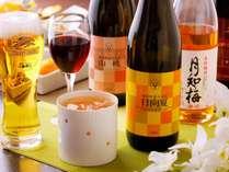 【ワイン祭】五ヶ瀬ワイン新酒飲み比べプラン(Y)
