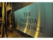 The Pagoda Experience