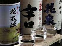 奥会津の銘酒 『花泉』
