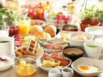 ◆バリエーション豊富な朝食☆