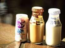 ◆13階の温泉フロアには、牛乳類の自販機がございます!