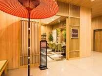 ■レストラン入口