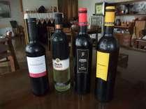 フルボトルワイン