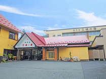 ホテル三嶋の湯 (岩手県)