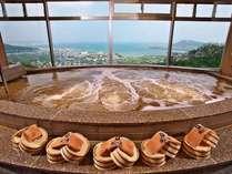天然温泉さしきの「猿人の湯」